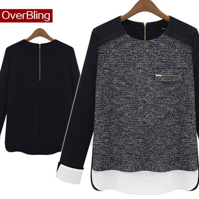 Женский пуловер HereBling , C85836/H