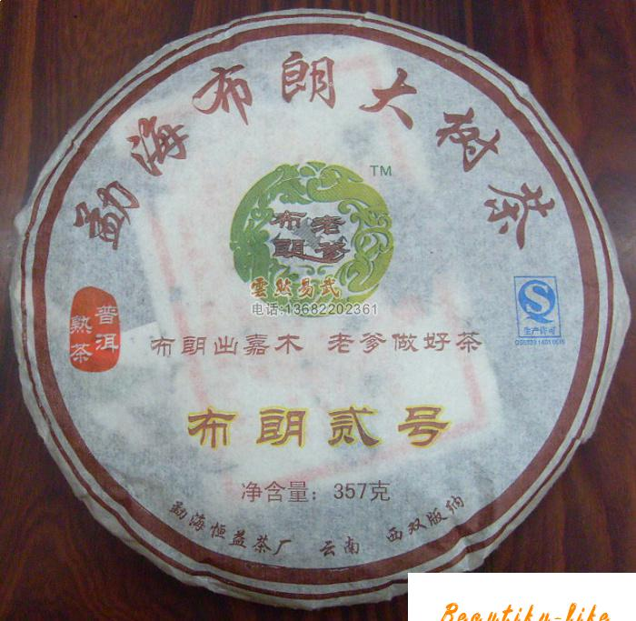 Brown Ii, Browns Father Brown (2013 In Menghai Trees Tea 357 Grams Of Cooked Free Shipping H149<br><br>Aliexpress