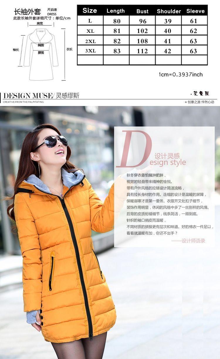 Женские пуховики, Куртки 7 slim