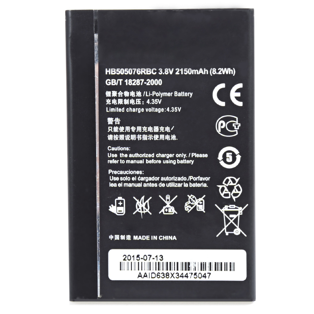 HB505076RBC 2150mAh Li-Polymer Rechargeable Battery for Huawei A199 / Y600 / C8815 / G606 / G610 / G700 / G710 / G716 / G610S(China (Mainland))