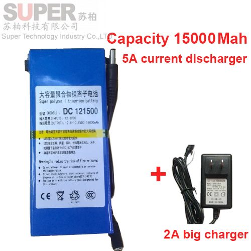 real 15000 Mah 5A current discharge,li-ion polymer battery 2A charger DC 12V battery pack lithium polymer battery pack battery,(China (Mainland))