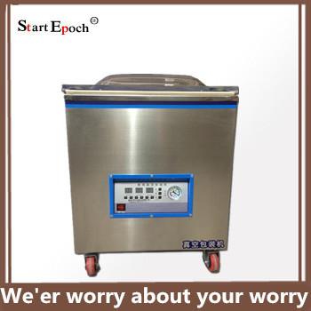 Vacuum packing machines, vacuum machine, vacuum food sealer, commercial, food, automatic compression FKJ-05(China (Mainland))