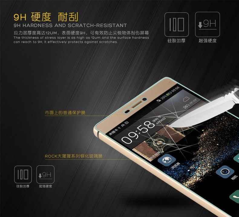 Tempered Glass Film Explosion Proof Screen Protector For Huawei P6 P7 P8 lite P9 lite Plus Honor 6 7 Mate 7 8 + Cleaning Kit