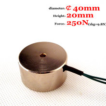 FREE SHIPPING 12V DC 55LB 25kg P40/20 Electric Lifting Lift Magnet Electromagnet Solenoid(China (Mainland))