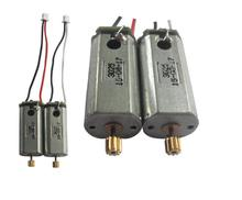 4pcs/lot yizhan X 6 H6 RC Quadcopter RC drone Spare Parts Main Motor A+Main Motor B free shipping