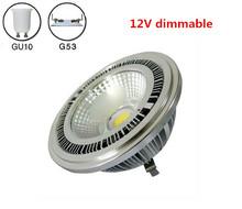 4pcs/lot 10w COB led G53 GU10 AR111 spotlight AC/DC12V dimmable AR111 ES111 spotlight warm white cold white(China (Mainland))