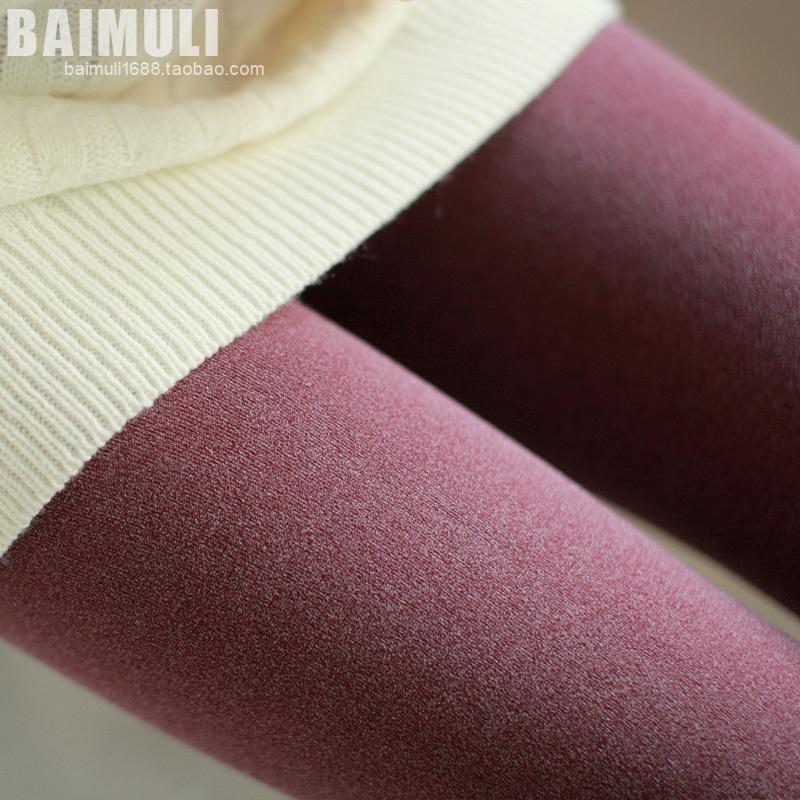 Bamboo Seamless Leggings For Women Seamless Bamboo