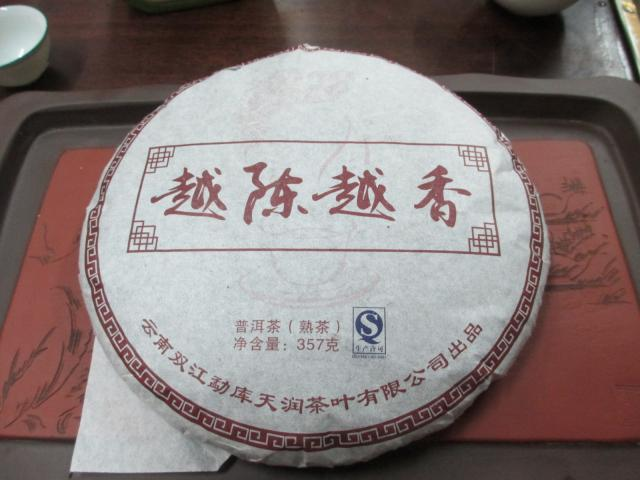 Free shipping Pu er tea 357g six big ancient tea mountain old trees ecological special brand