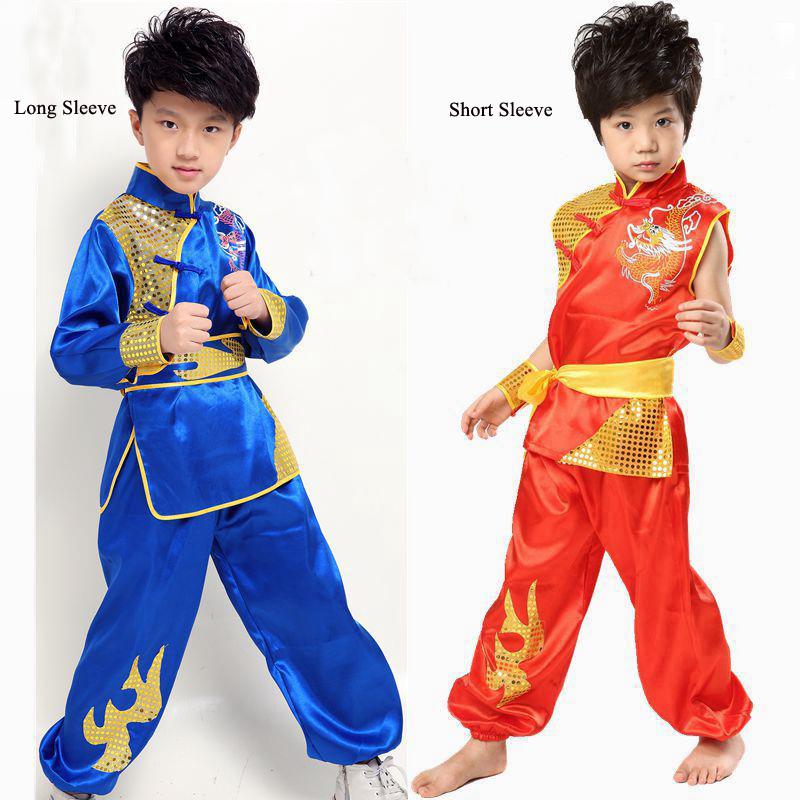Китайская Одежда Для Детей