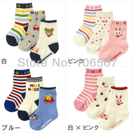 100% cotton multi-colour skid-proof baby socks boys and girls beautiful and comfortable kids wear whole 0-3 years odl 5pairs/lot