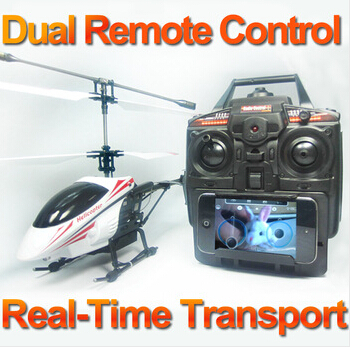 2015 new arriva Hot Sell jxd 352W wifi camera rc helicopter anti-interference gyroscope ios/Android wifi radio control VS F03814(China (Mainland))