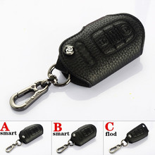 2015 New Car Styling LUXURY Genuine Leather Key Cover A1/A3/A4L/A6L/A5/A7/A8/Q3/Q5/S5/S6 Etc - Tamehome store