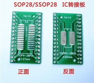 36PCS/LOT SO/SSOP/SOIC/MSOP TSSOP28 / TSSOP20 turn DIP28 1.27MM / 0.65MM turn 2.54MM IC adapter Socket / Adapter plate / PCB