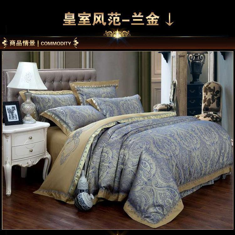 Luxury blue paisley gold satin jacquard bedding sets king - King size bed sheet set ...