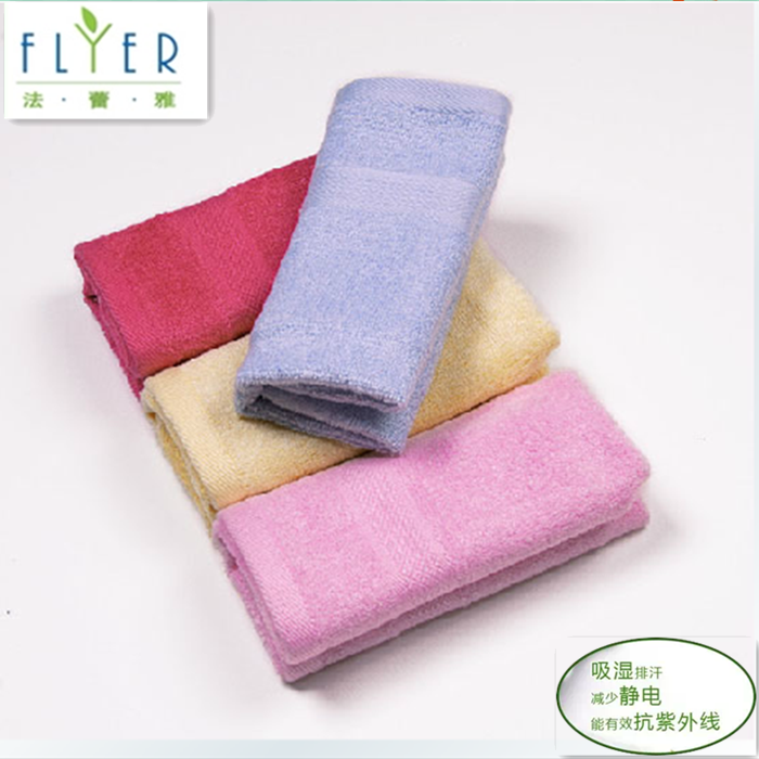 Bamboo fibre towel antibiotic mites and face towel waste-absorbing beauty(China (Mainland))