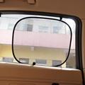 2PCS Lot Car Sun Shade Side Rear Window Sunshade Cover Visor Shield Screen Windshield Solar Protection
