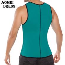 Men Green Latex Weight Vest Body Shaper Wear Plus size 2XL Mens Bodysuit Waist Training Corsets(China (Mainland))