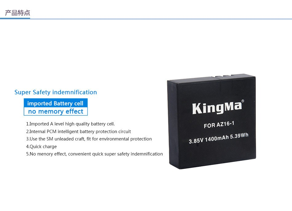 KingMa for Xiaomi Yi 4K Battery 2PCS 1400mAh Battery and Dual USB Charger For XiaoYi 4K Action Camera II 2 Xiaomi Yi Accessories
