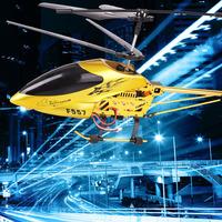 Запчасти и Аксессуары для радиоуправляемых игрушек MJX RC F45 T23 T55 7.4V, 1500mAh li