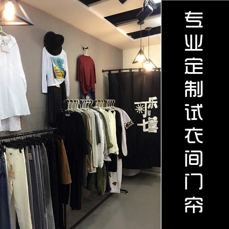 store dressing room curtain custom locker room locker room curtain