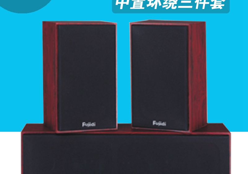 i5 inch fever in surround sound listening tube amp perfect match professional speaker box<br><br>Aliexpress
