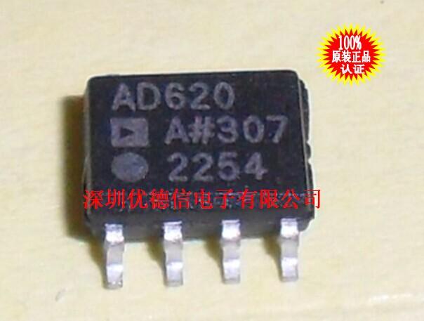 AD620(China (Mainland))