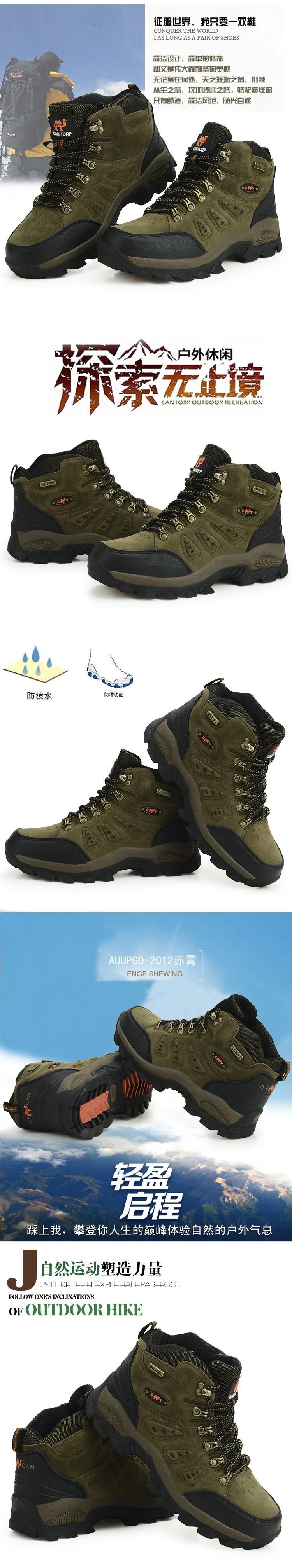 hiking shoes hs34d90 (2)