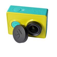 Lens Cap Cover For Xiaomi yi  Accessories  Xiaoyi Camera Lens Cover Cap For Xiaomi Yi Sports Action Camera Lens Cap Accessory(China (Mainland))