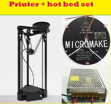 3D printer DIY learning package injection version of delta parallel arm Kossel pulley version with hot bed and power supply
