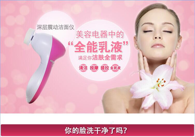 Digital Face Toner Makeup