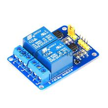 Buy 20PCS 2 Channle 24V Relay Module Relay Expansion Board low level triggered 2Channle Relay Module Arduino for $17.73 in AliExpress store