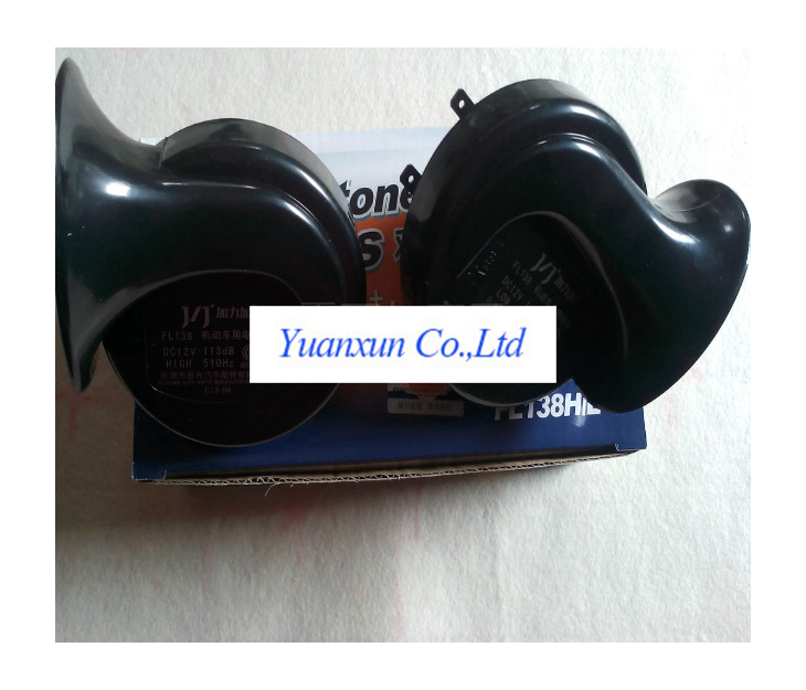 Air horn car whistle super loud 12V waterproof electric 24V(China (Mainland))