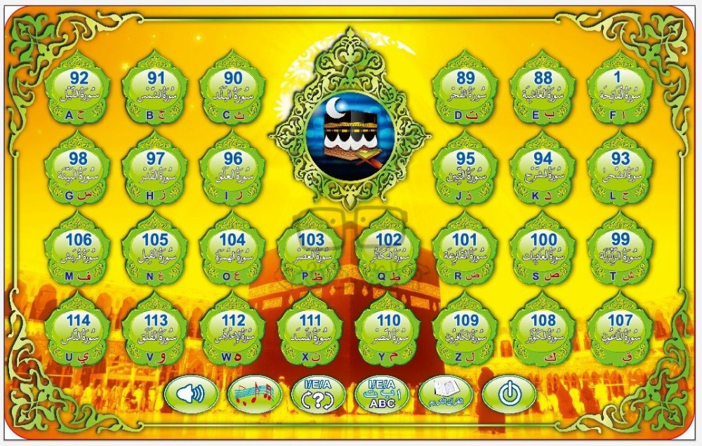New AL Quran 28 chapters (Arabic)+ English / Arabic / Indonesian Learning Letter + Word + Song, Indonesia Learning Machine Toys(China (Mainland))