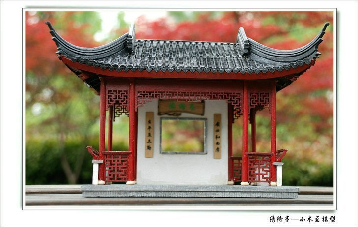 Educational Toys.DIY a pavilion/a kiosk.3D Wooden Puzzle .China Ancient architecture model(China (Mainland))