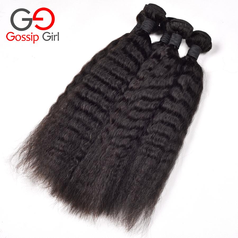 Gossip Girl Brazilian Kinky Straight Virgin Hair 1 Bundle Unprocessed Virgin Brazilian Hair Wet And Wavy Virgin Brazilian Hair