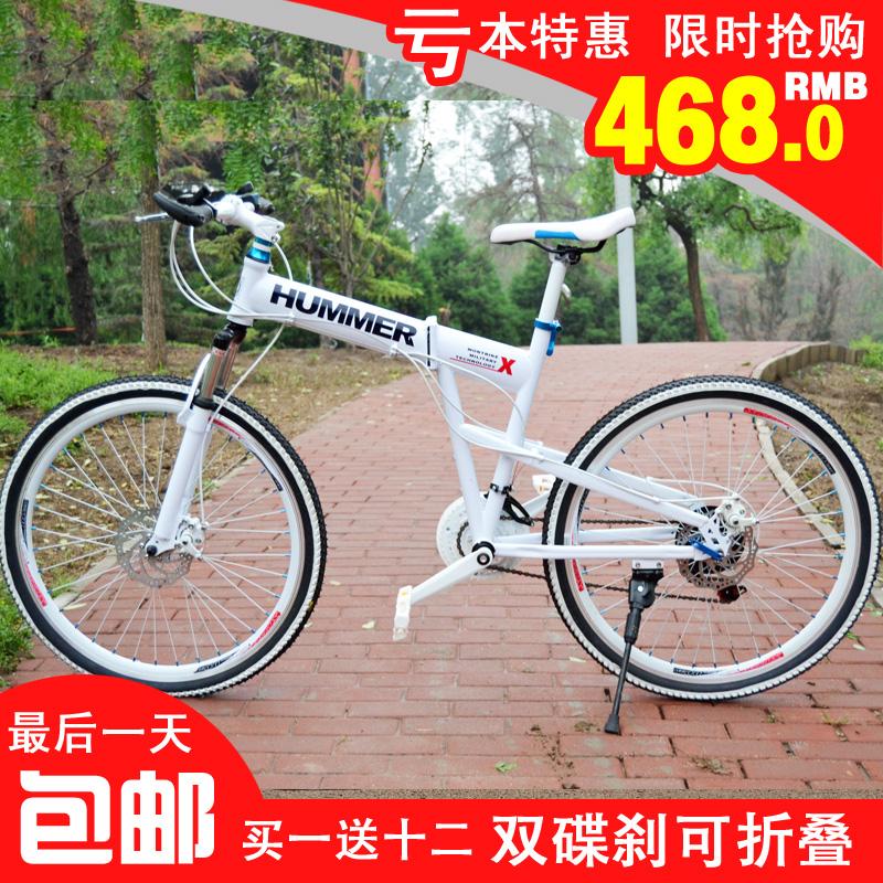 Mountain bike folding bicycle 26 mountain bike 21 variable speed double disc shock absorption one piece wheel automobile race(China (Mainland))