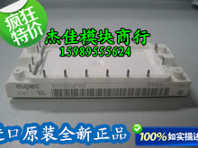 Infineon FP25R12KT3 FP40R12KT3 original are in stock, can open 17 VAT invoice<br><br>Aliexpress