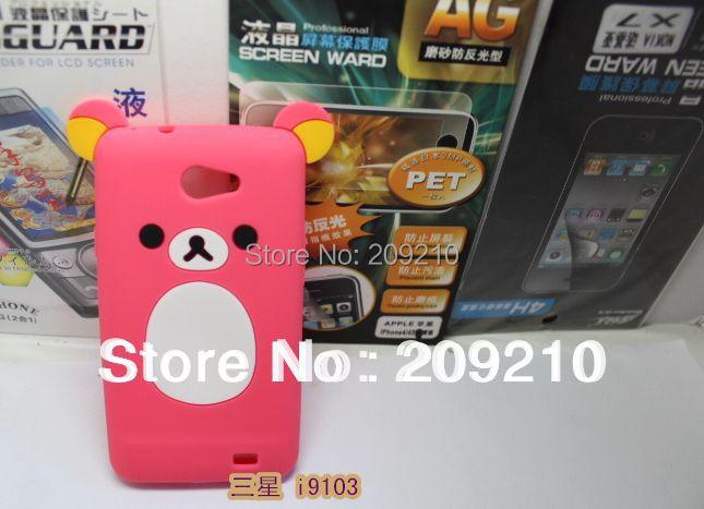 Cartoon Rilakkuma Lazy Bear Soft Back Case Samsung Galaxy R I9103, Retail Package, - Big size clothes store