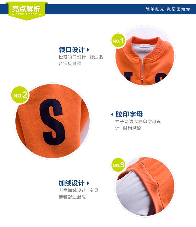 Скидки на Мальчик новый дети с кашемир пальто зима Корейский Бейсбол Куртка детские двойные теплые куртки