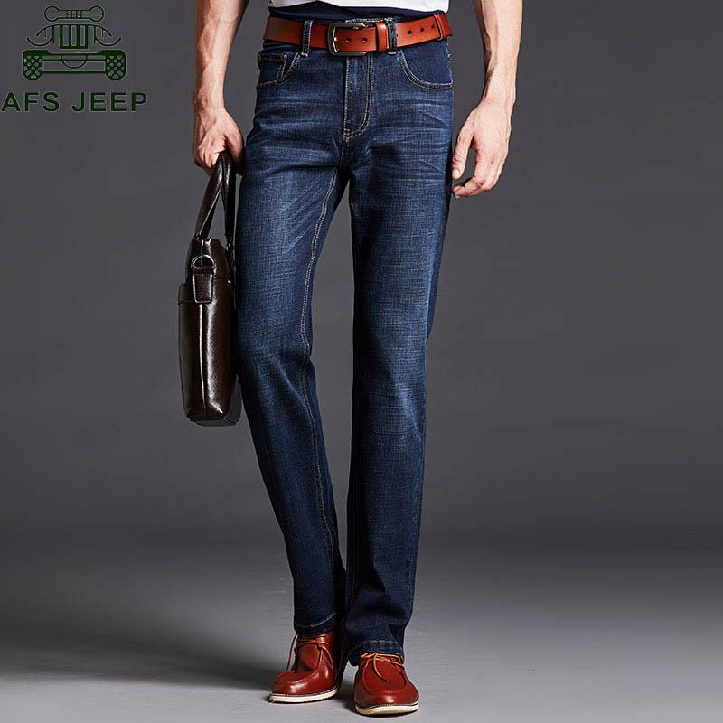 Модные джинсы весна лето 2017 доставка