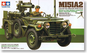 Travel model OEM Finished product model Tamiya 35125 1/35 M151A1 Missile launch jeep(China (Mainland))