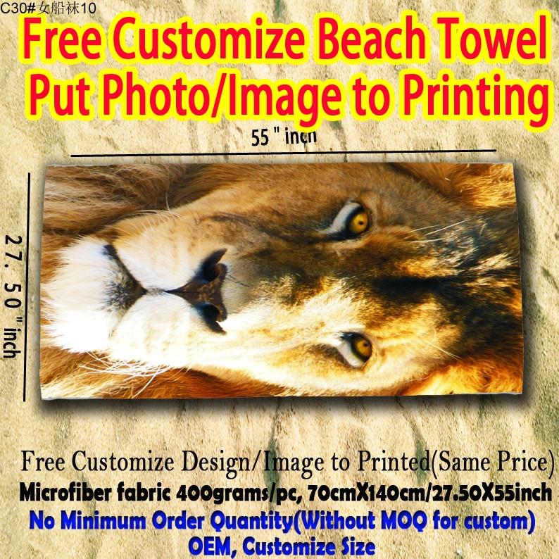 Animal printed beach towel cool lion custom beach towel top quality polyester beach towel(China (Mainland))