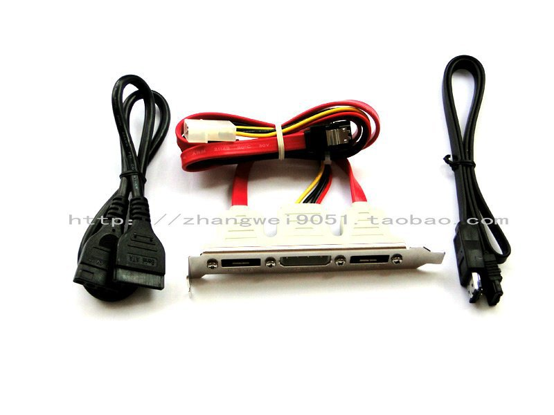 brand new 2x SATA port turn to ESATA cable with power supply port With 2 line ESATA to SATA(China (Mainland))