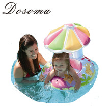 Cute Cartoon Baby Seat Aerated Shade Sitting Circle Flower Shape Parasols Children Swimming Laps Pool Playing In The Water Toys(China (Mainland))