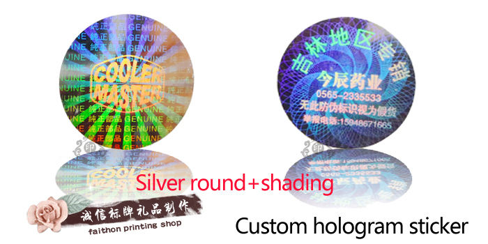 20000pcs/lot Genuine Guaranteed Hologram sticker Custom Laser anti-counterfeit security holographic labels Laminate dia 20mm(China (Mainland))