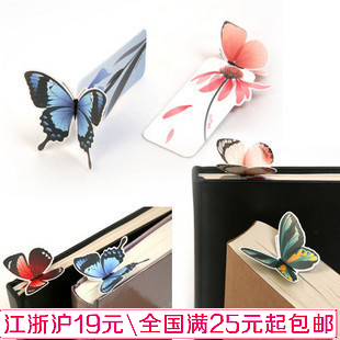 Hot-selling stationery butterfly bookmark exquisite gift bookmark animal bookmark