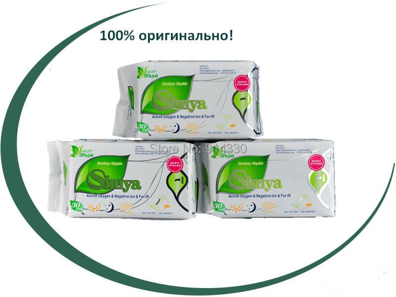 60 pieces = 2 packs of shuya anion sanitary napkin much better lovemoon anion(China (Mainland))