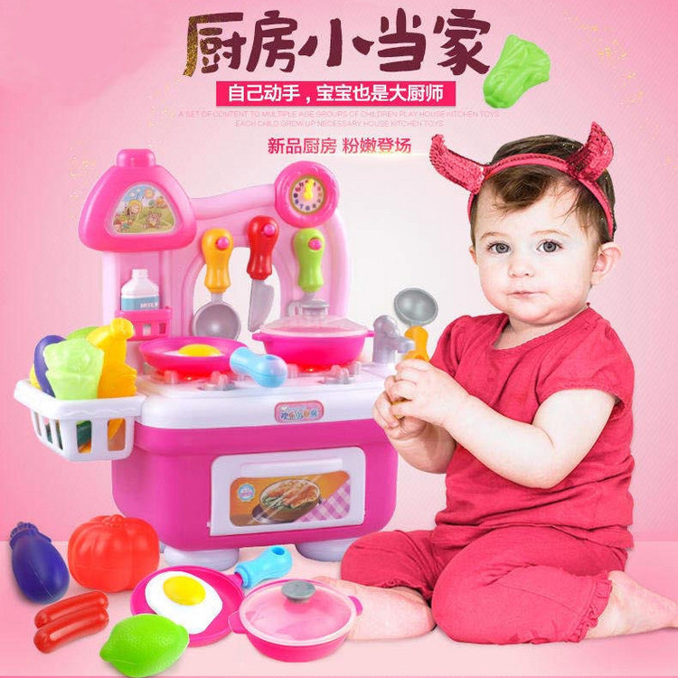 Play Toys For Girls : Hot selling children kitchen toys for girls cooking