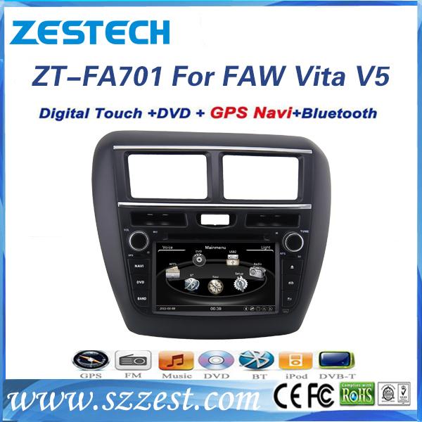 sale hot central multimedia China digital TV antenna 3G for FAW Vita V5 car multimedia(China (Mainland))