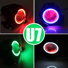 5 Color 125W Motorcycle Motorbike 3000LMW  Upper Low Beam & Flash CREE New U5 U7 LED  Driving Fog Spot Head Light Lamp Headlight(China (Mainland))